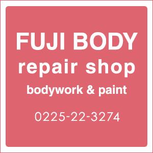 fuji body - TOP